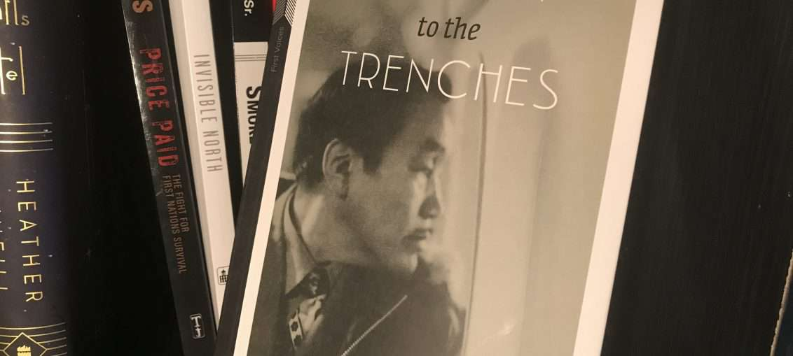 memoirs from the trenches A rare and vivid account of life on the battlefields of the great war, with the british army on the somme details the experiences of war journalist william b.
